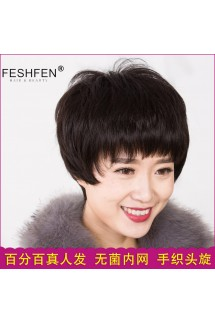 FESHFEN真发假发女短发全手织逼真透气无菌内网头套中老年人假发