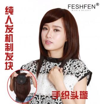 FESHFEN100%真人发丝假发时尚甜美可爱女生多变造型逼真自然头套