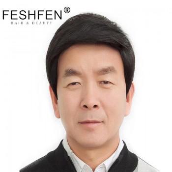 FESHFEN中年男士成功人士真人发100%真发制作自然黑短发假发发套